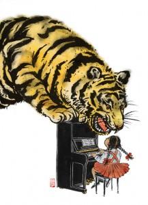 Tiger Mom - Yuko Shimizu